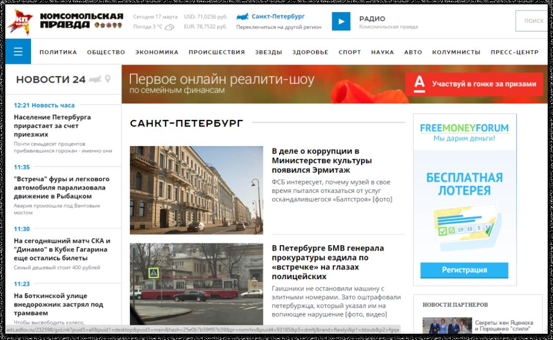Баннер должен учитывать контекст— что угодно нанем нарисовать нельзя   SobakaPav.ru