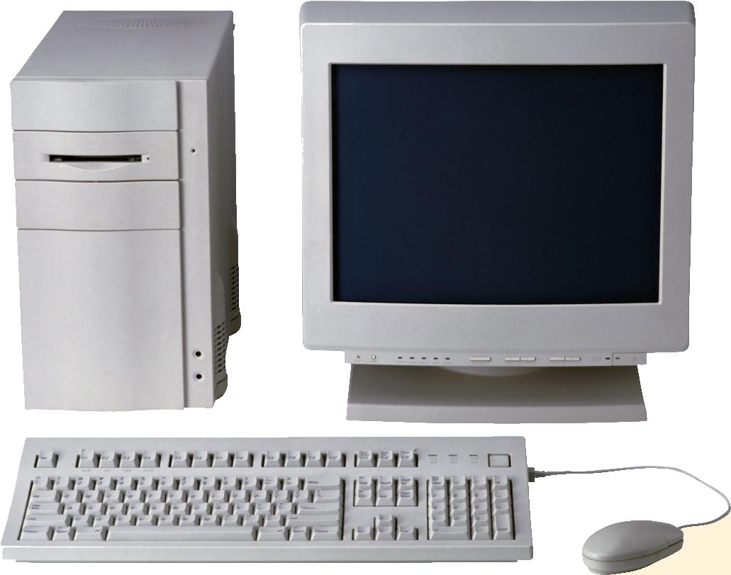Картинка изображения компьютера, открытку своими