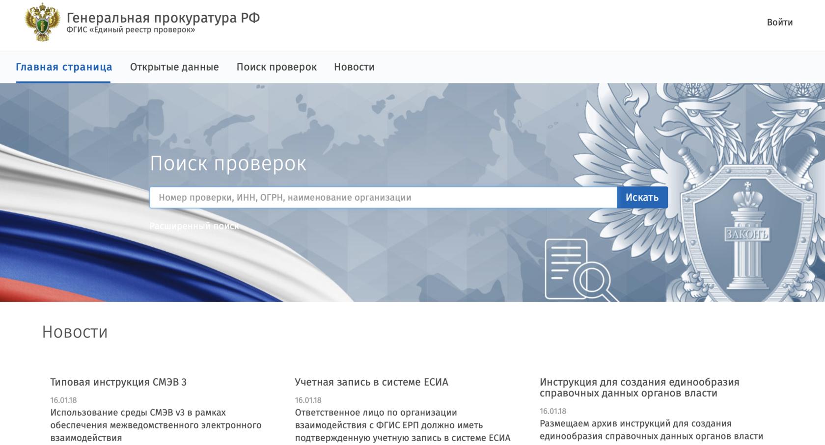 либеро компания официальный сайт