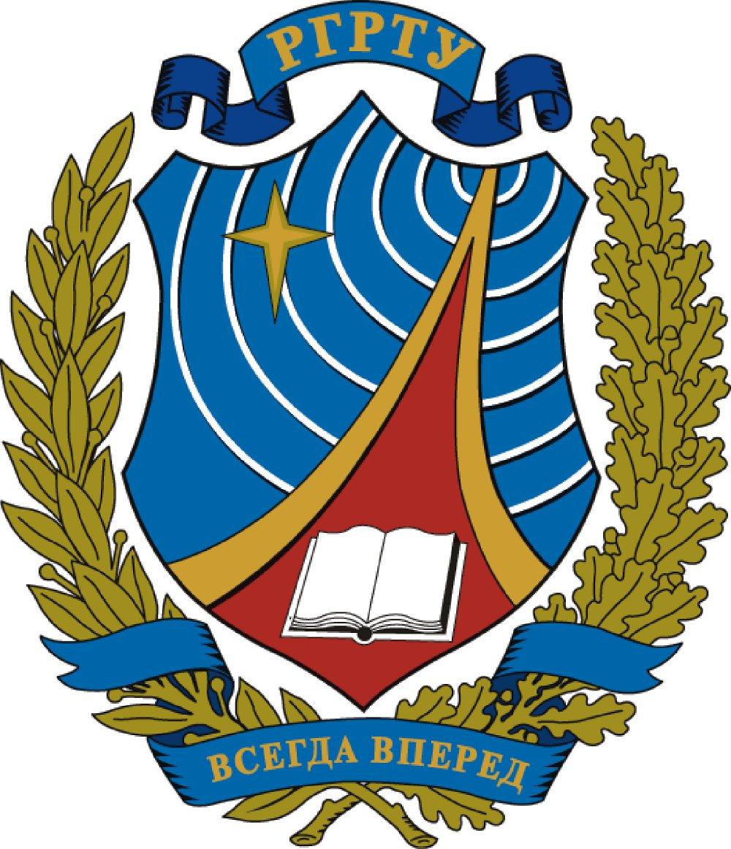 Заявка на дистанционное обучение в Рязанский государственный радиотехнический университет