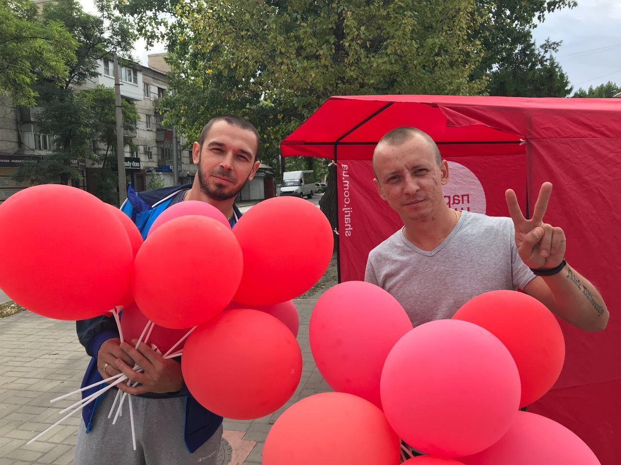 Северодонецкие партийцы провели акцию «Пропал мальчик»