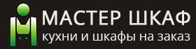 Мастершкаф