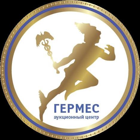 Услуги АЦ Гермес