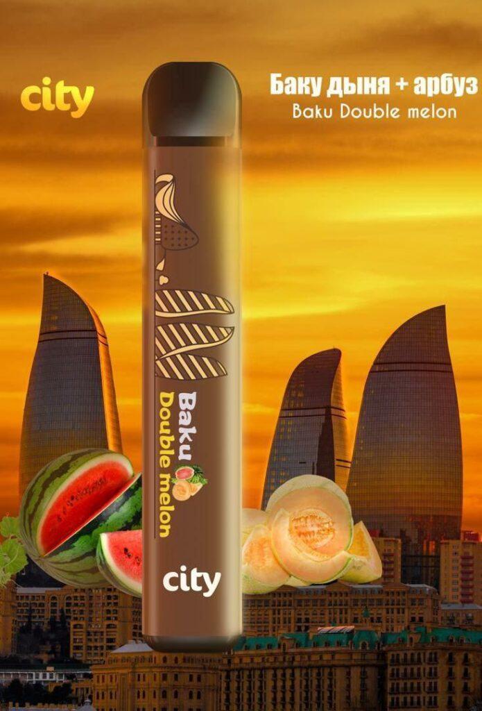 Citytaste ru электронные сигареты купить купить сигареты в ашане цена