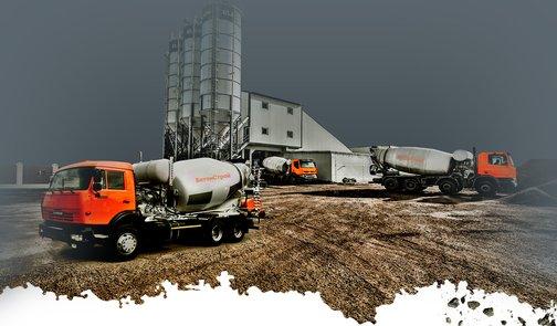 зимний бетон купить челябинск
