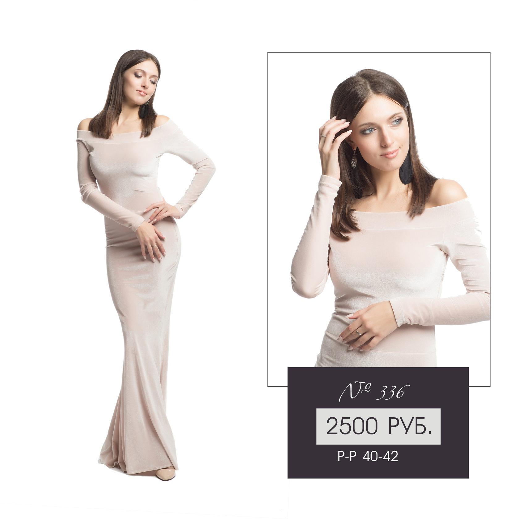 невеста настояла одежда напрокат для фотосессии саратов мышечный рельеф