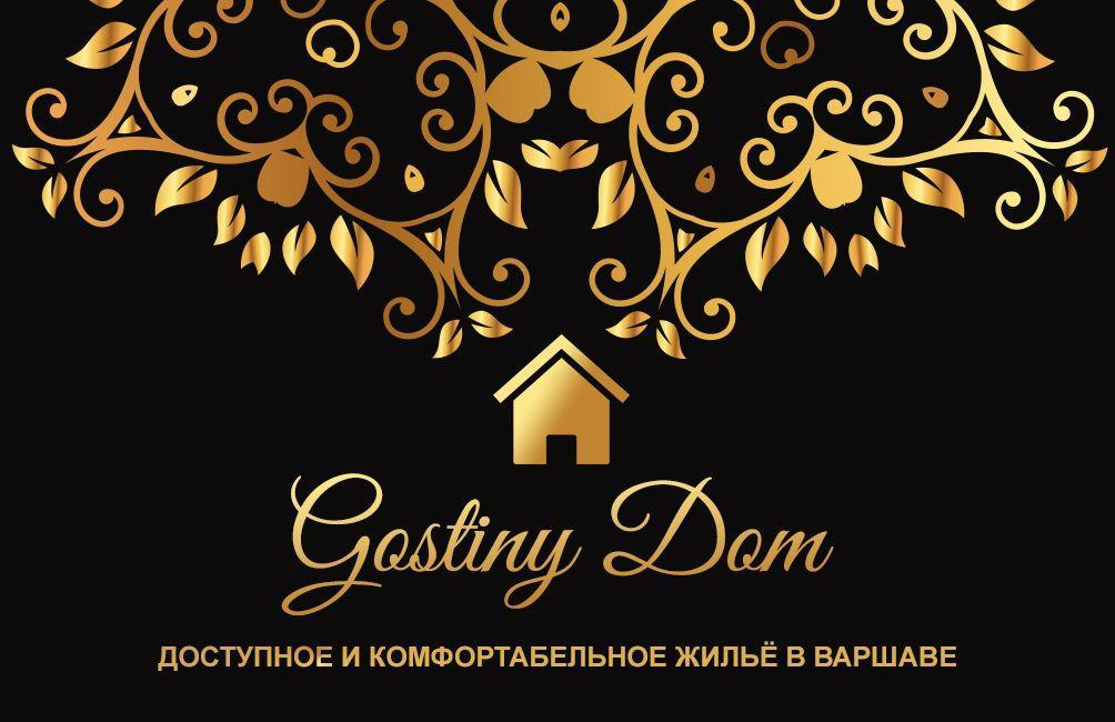 (c) Gostinydom.pl