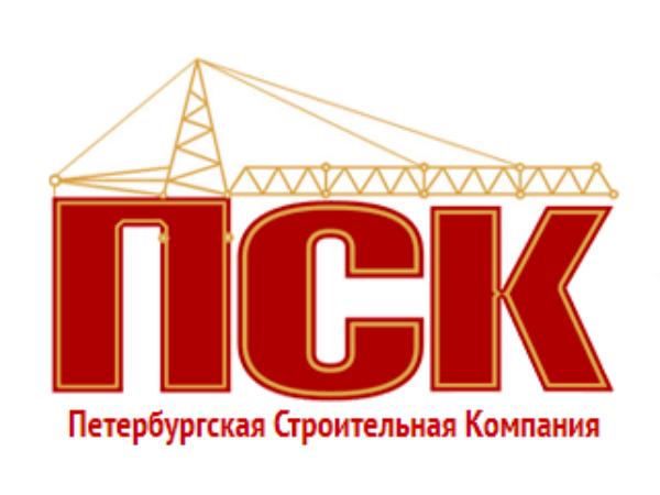 ПСК Петербургская Строительная Компания