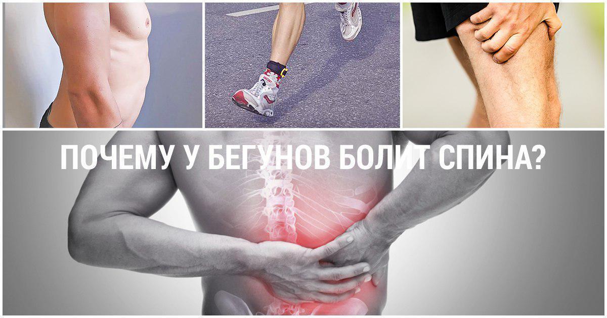 какая фраза..., болит спина и колени почему очень ценное