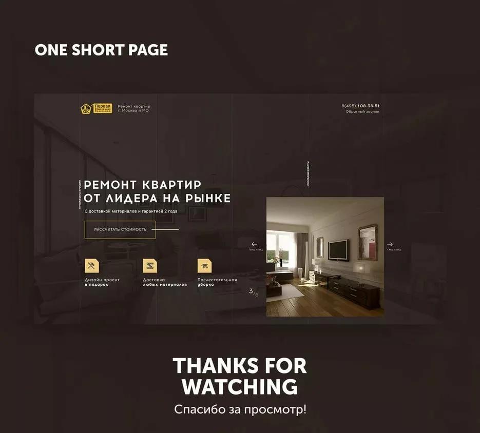 Портфолио фрилансера landing page строительство домов коттеджей видеосъемка фриланс
