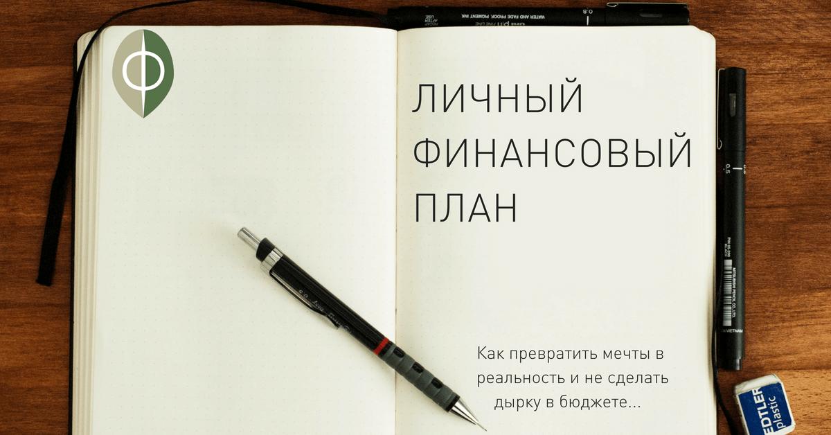 Открытка Фронтовой треугольник к 9 мая МК Страна Мастеров 25