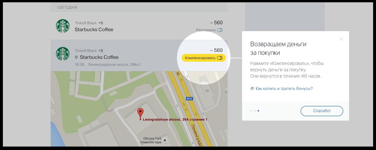 Фиксация фокуса на отдельных моментах | Sobakapav.ru