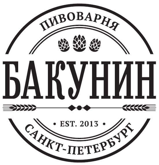 попробовать крафтовое пиво в челябинске