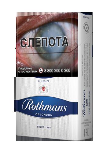 Rothmans сигареты купить где дешево заказать электронные сигареты