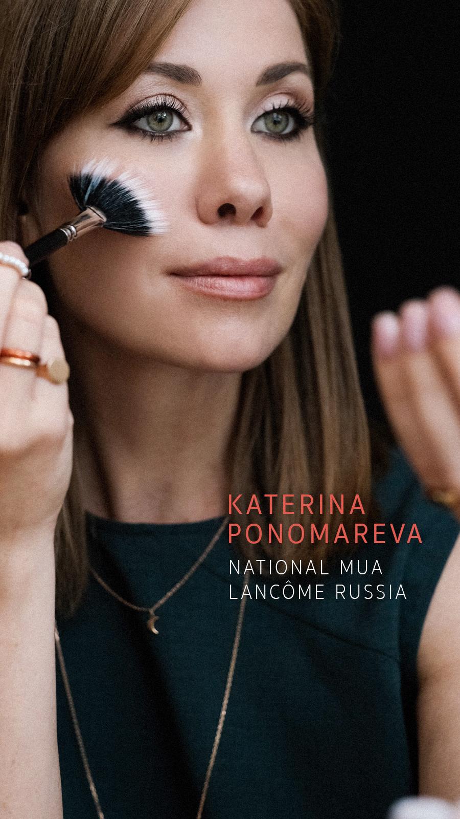 Екатерина пономарева визажист модельный бизнес нерюнгри