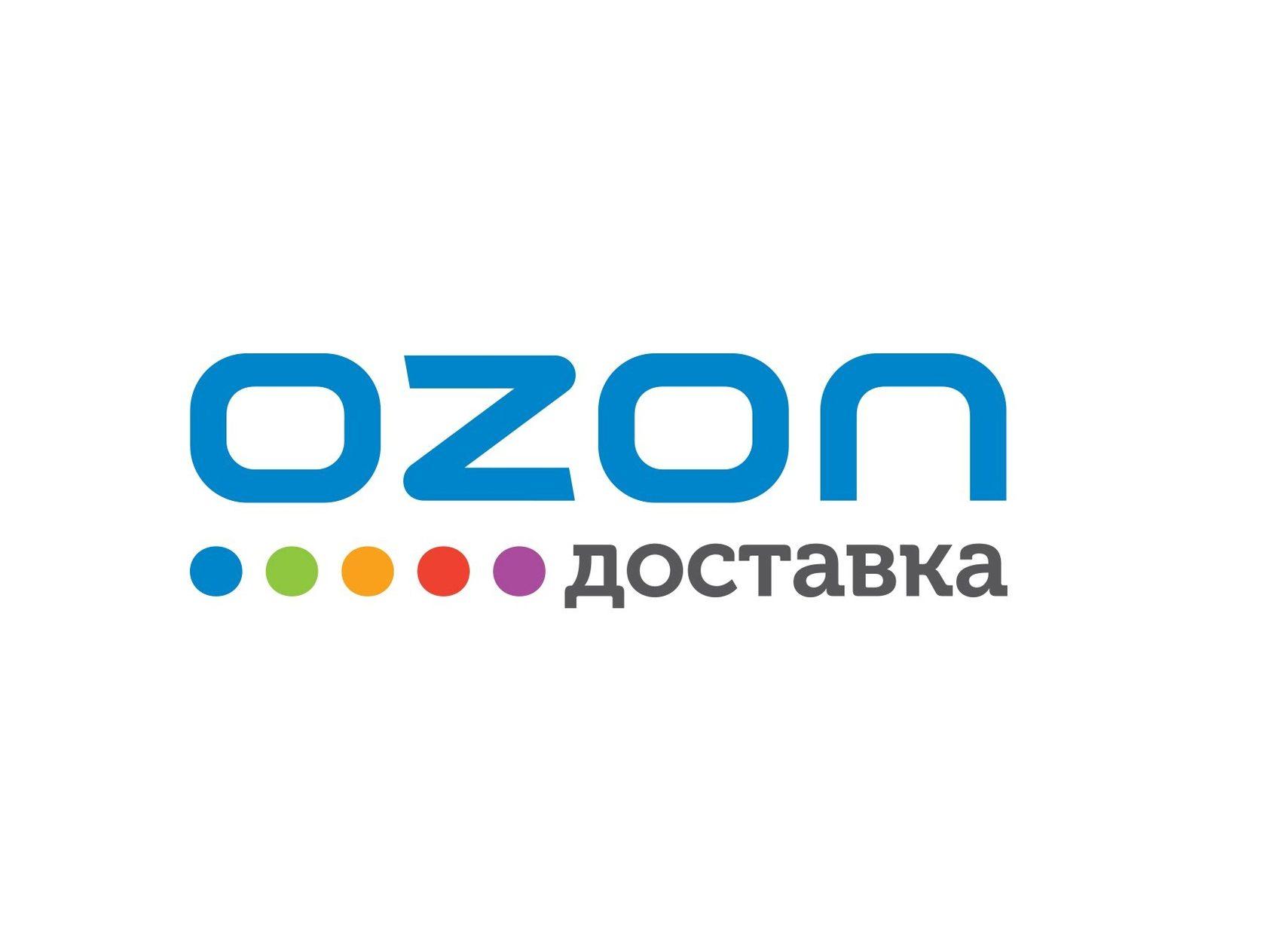 Интернет магазин Озон
