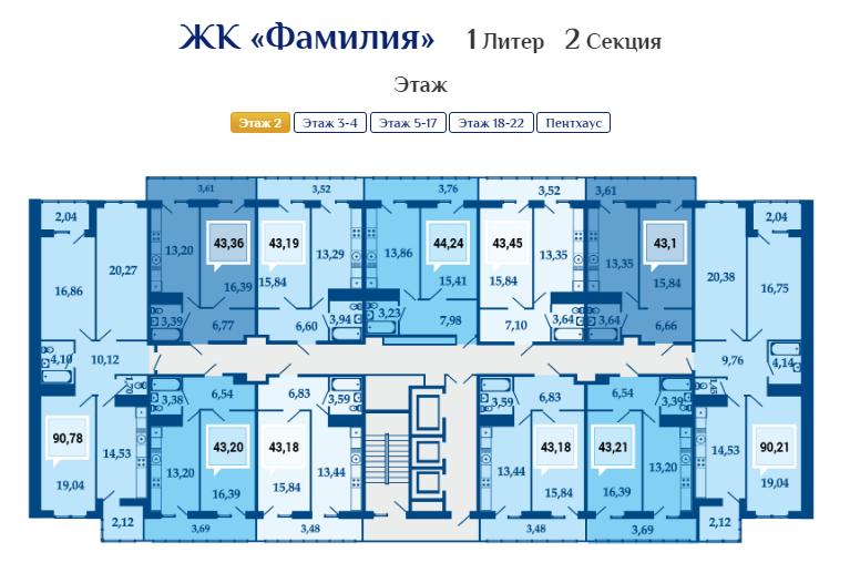 Планировки квартир ЖК Фамилия литер 1 секция 2