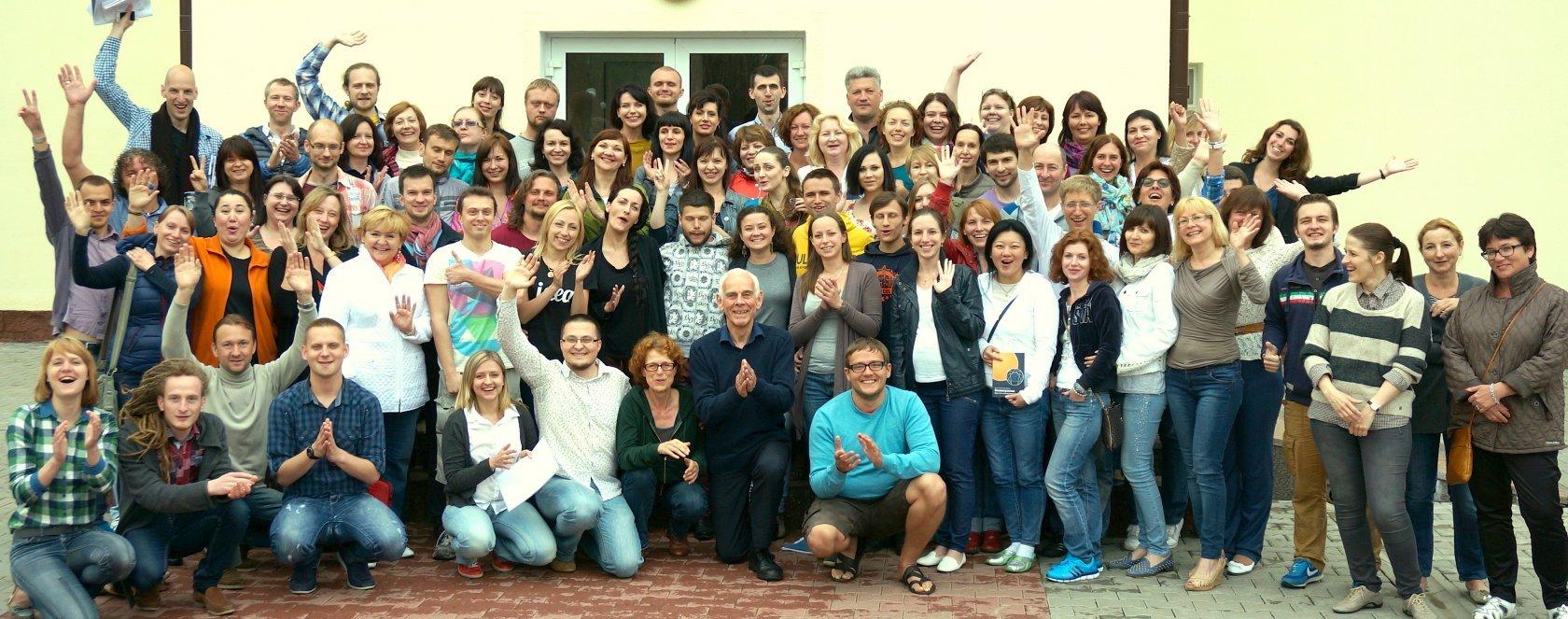 Наш первый Международный Интенсив ICTA по коучингу, Эннеаграмме, НЛП, тренерству: июнь 2014