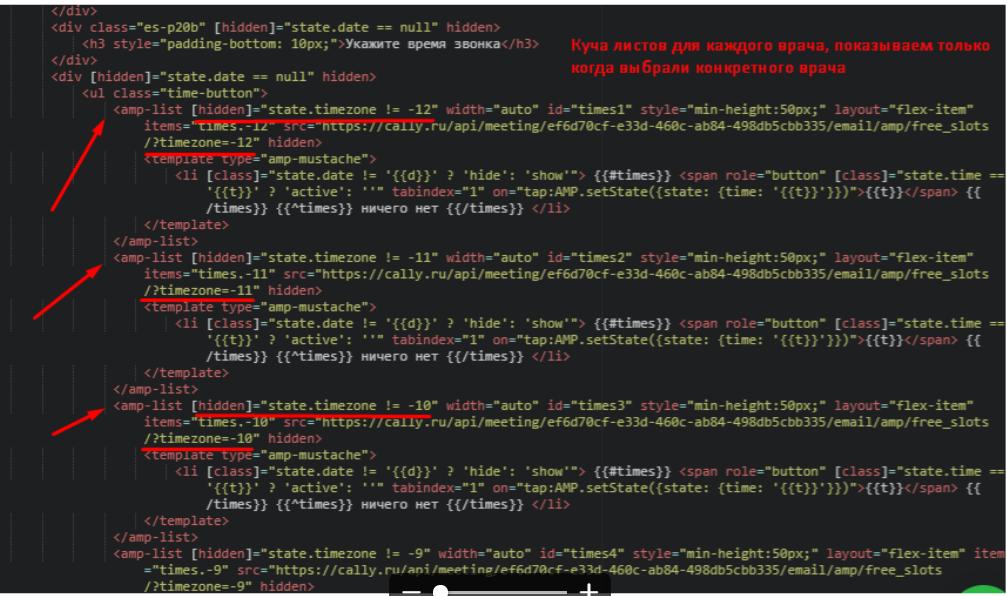 Пример кода письма