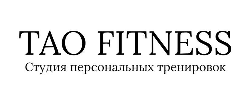 Студия Персональных Тренировок
