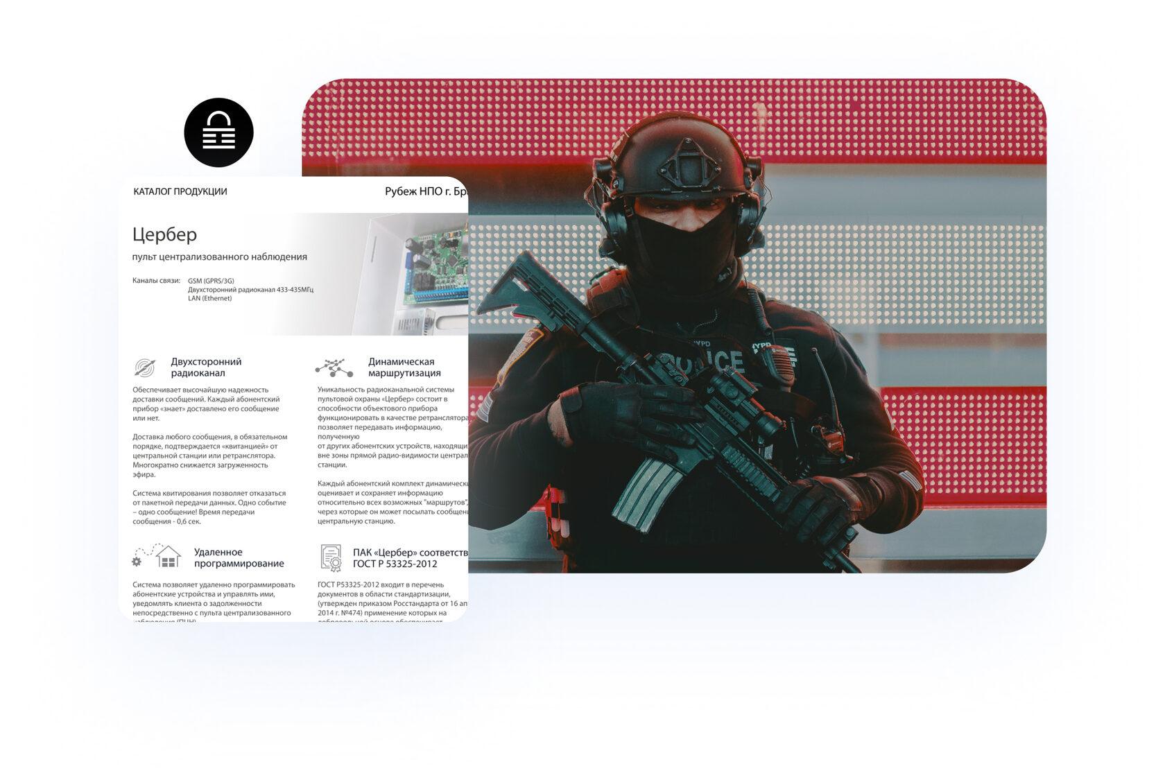 Рубеж сайт каталог недвижимость черногория цены