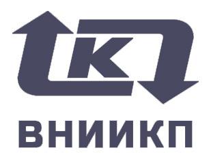 Логотип ВНИИКП