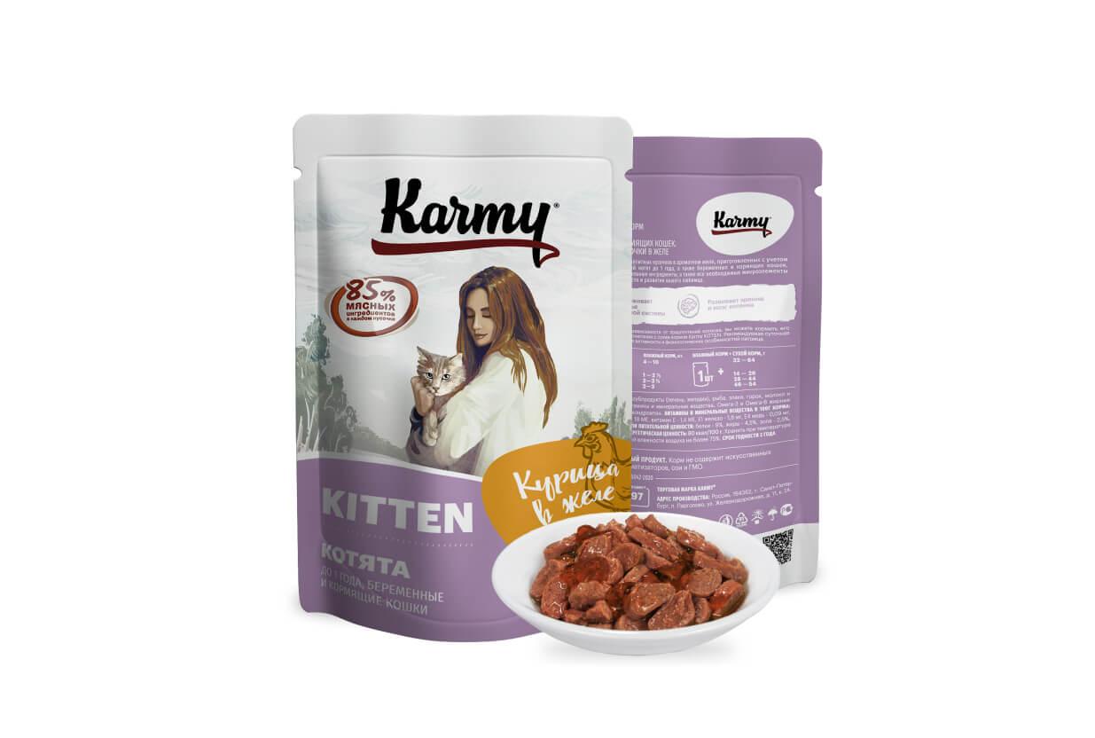 Karmy Kitten  влажный корм для котят, беременных и кормящих кошек с курицей в желе