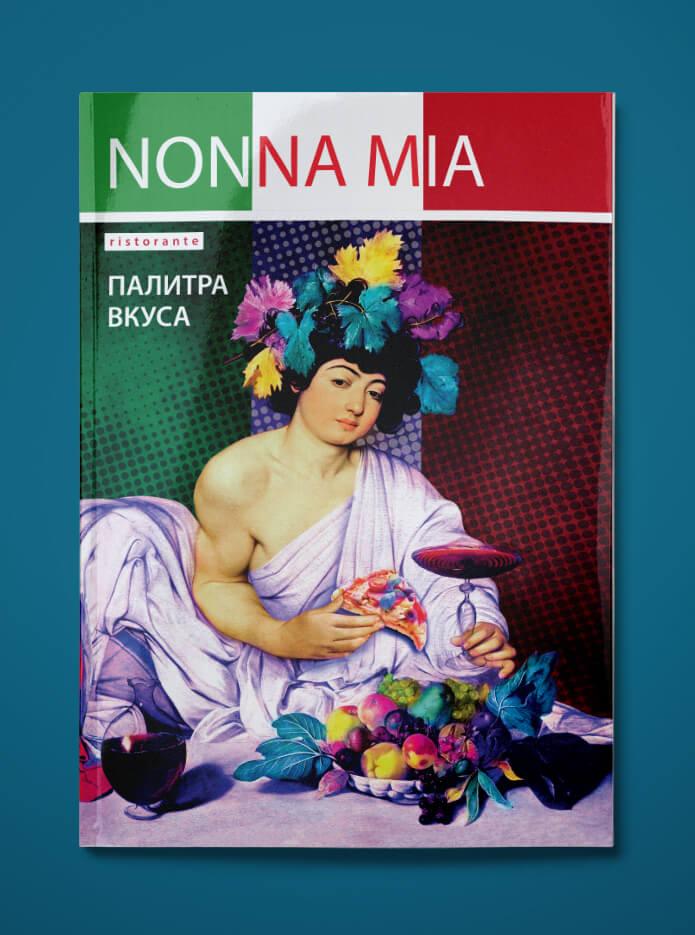 Пример меню ресторана «Нонна Миа»