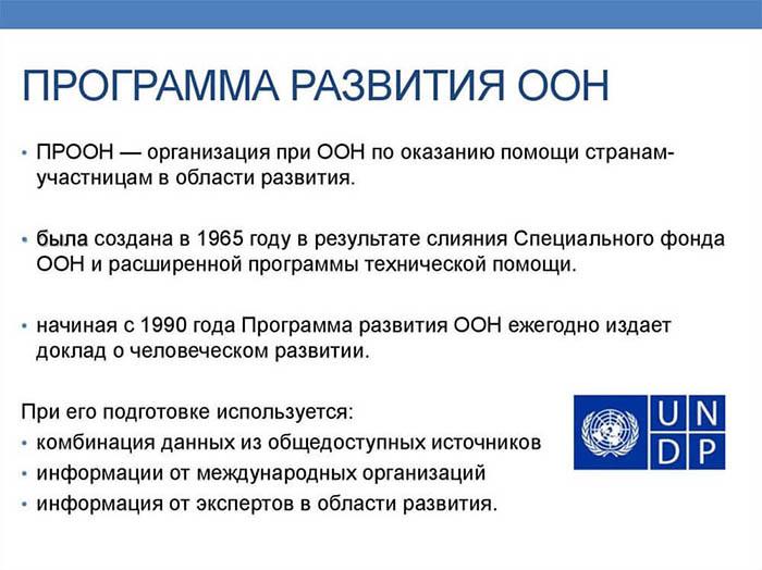 Международное сотрудничество, лекарственное обеспечение, инновационные препараты, уровня охвата больных.