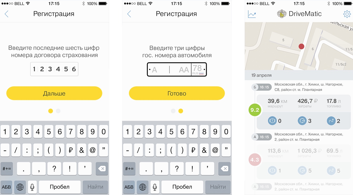 Тинькофф DriveMatic приложение