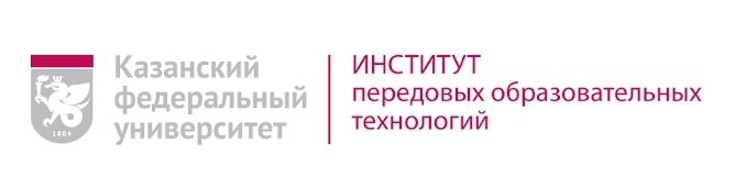 Институт передовых образовательных технологий