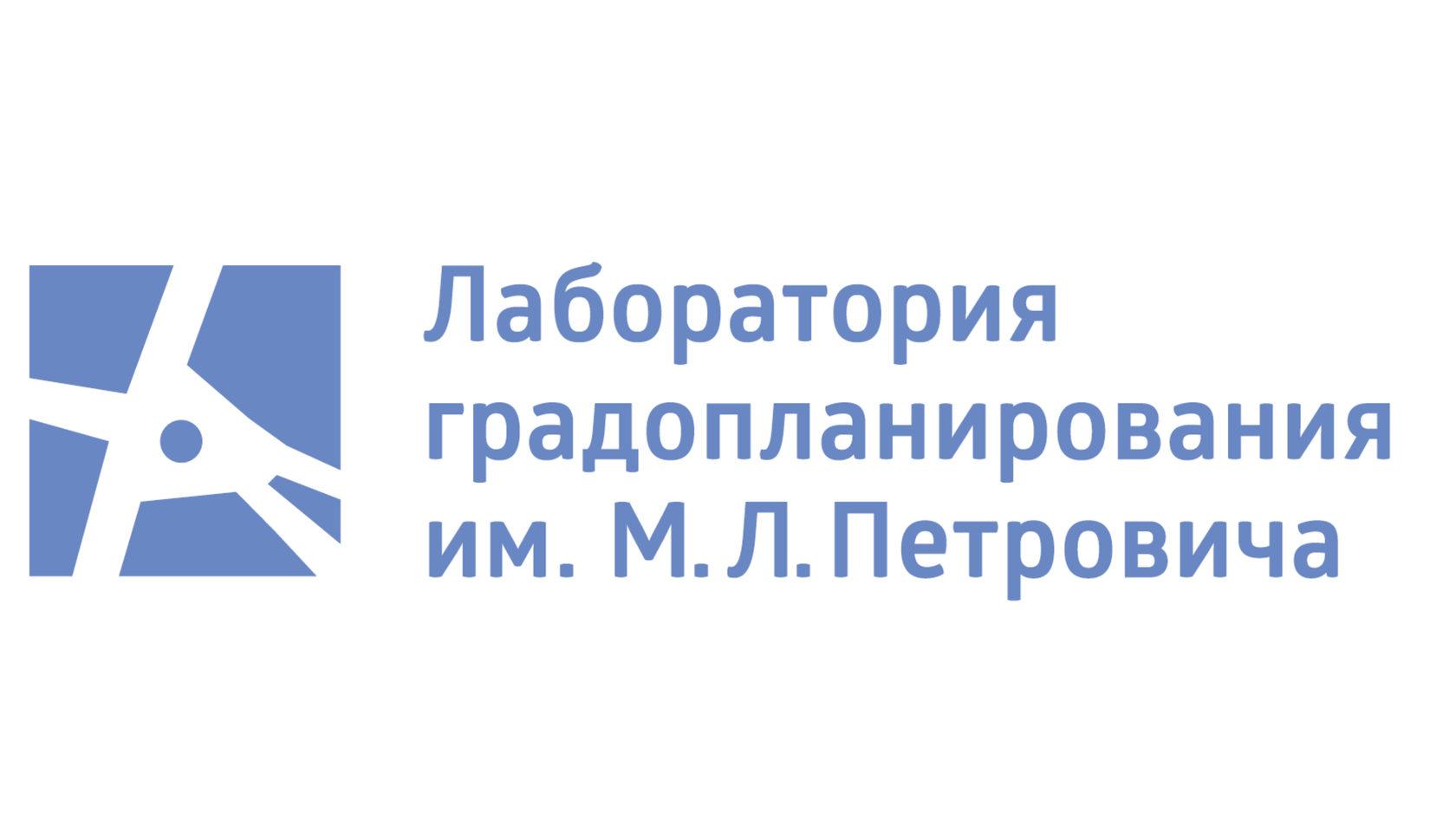 (c) Labgrad.ru