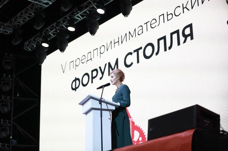 Наталия Хван, организатор Форума и Премии им. Столля