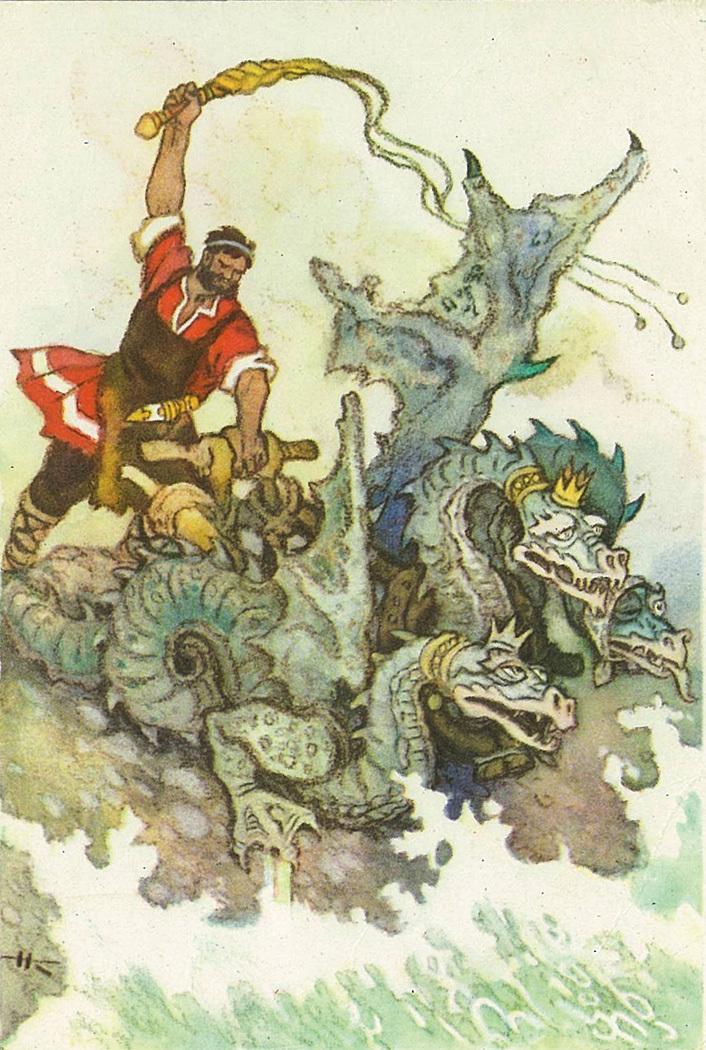 """Иллюстрация: """"Змей Горыныч"""" Николай Кочергин (1962)"""