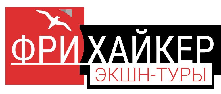Туры Каяк & SUP