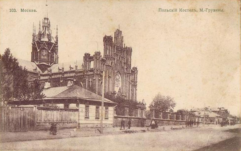 Католический кафедральный собор на Малой Грузинской в Москве. Построен в 1901-1911 гг. Прекрасно сохранился ибо центр Москвы и католики за него стояли горой и монетой тоже.