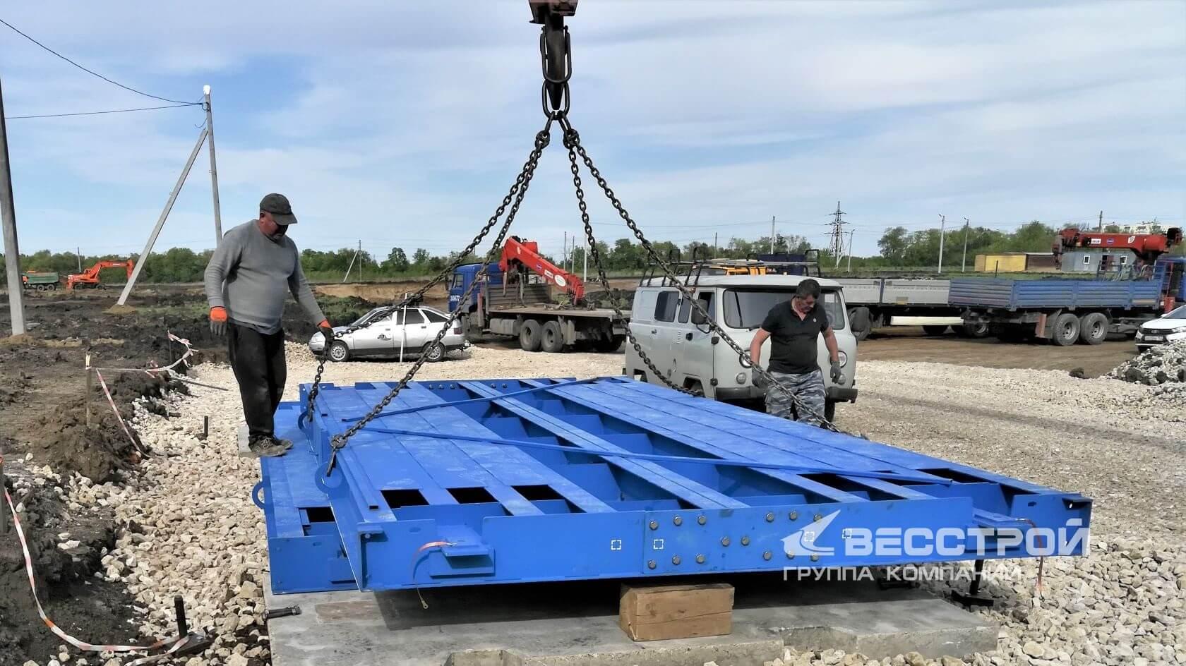 Монтаж автомобильных весов 100 тонн