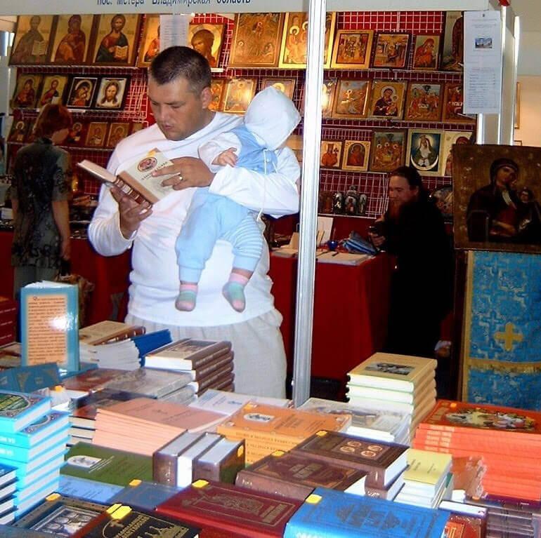 Книги и издательства на выставке православная русь