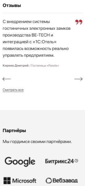 сайты на Тильда в Алматы
