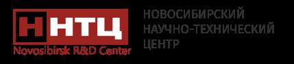 Новосибирский Научно-Технический Центр