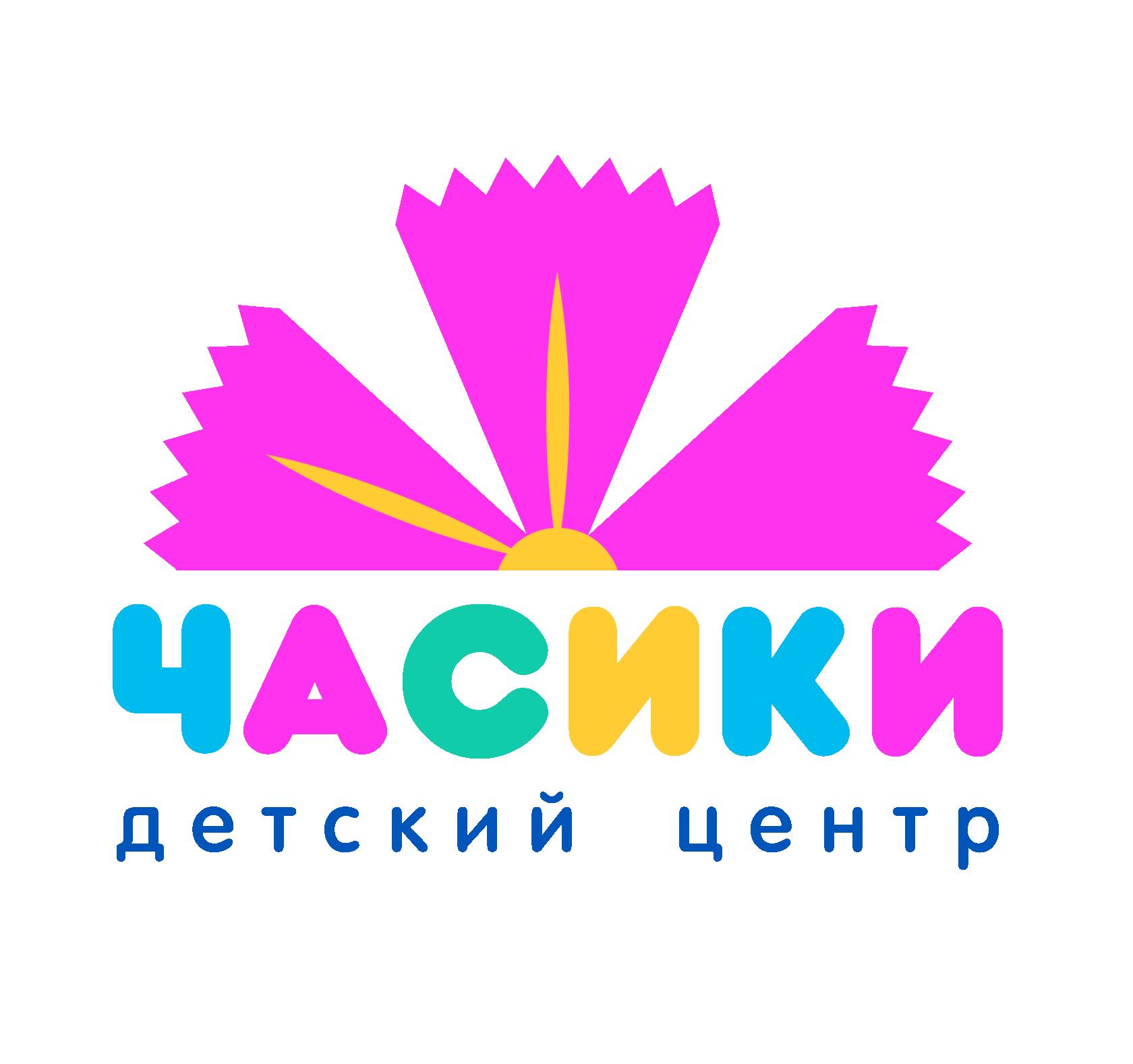 Детский сад на ЖБИ
