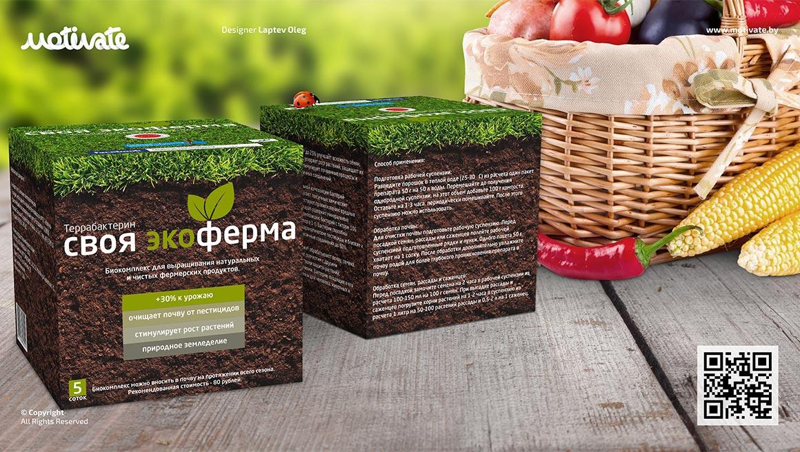 Дизайн упаковка «Своя экоферма»