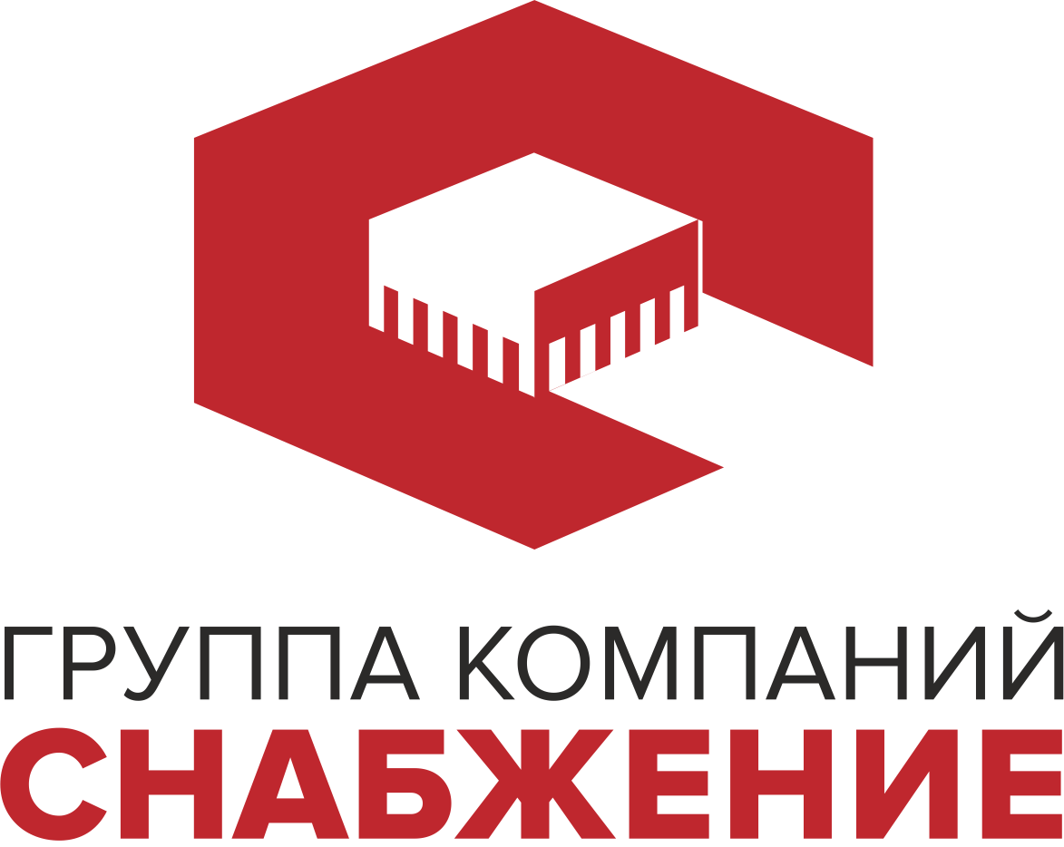 """Группа компаний """"СНАБЖЕНИЕ"""""""