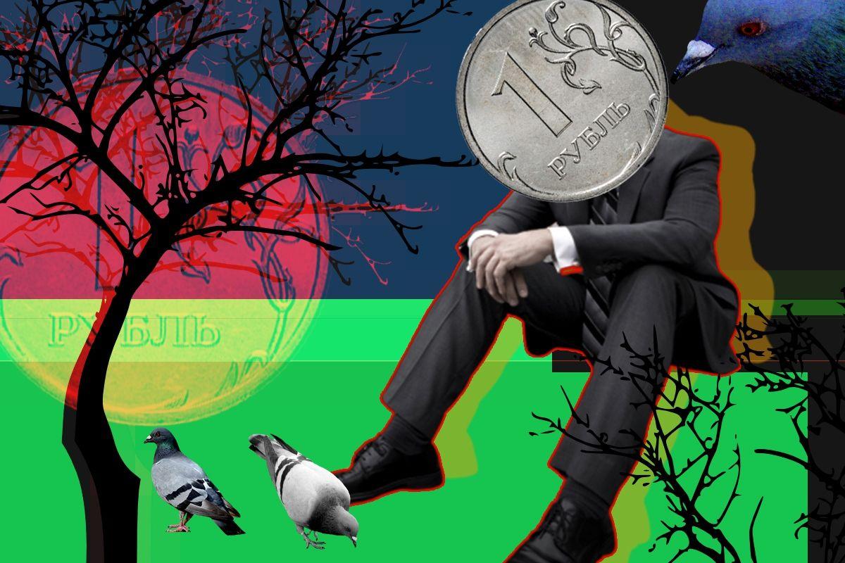 дивиденды ООО