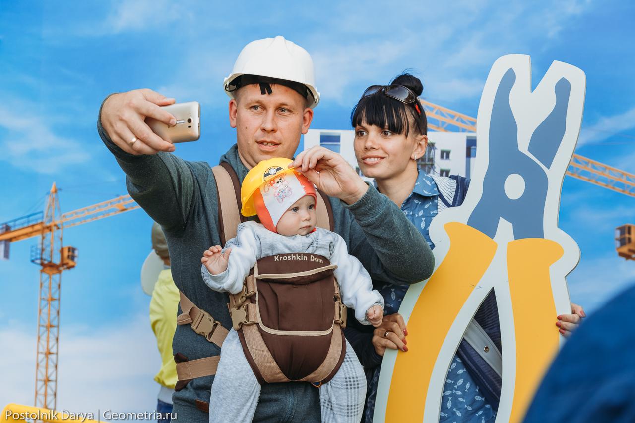 фото открытки строителей займет позицию