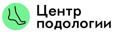 Логотип Подолог