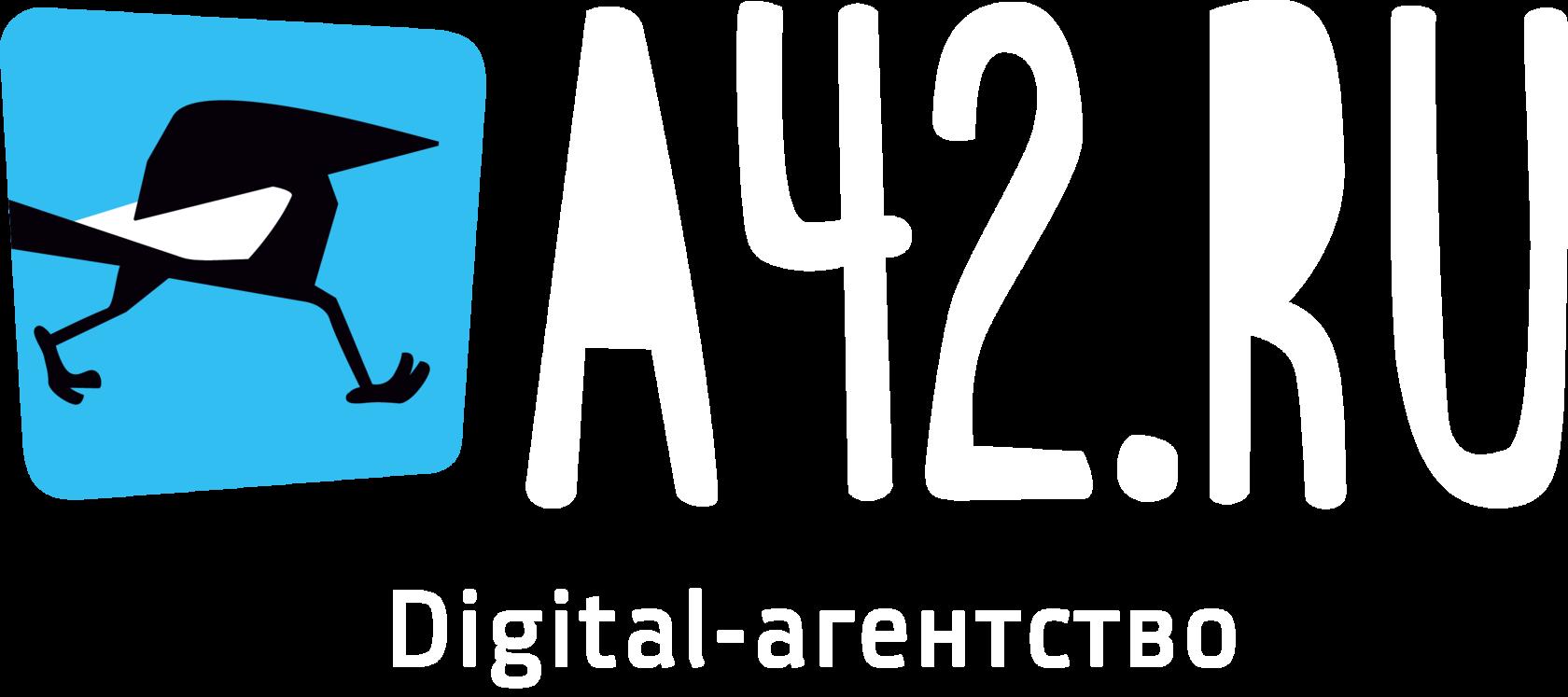 Digital-агенство A42.RU
