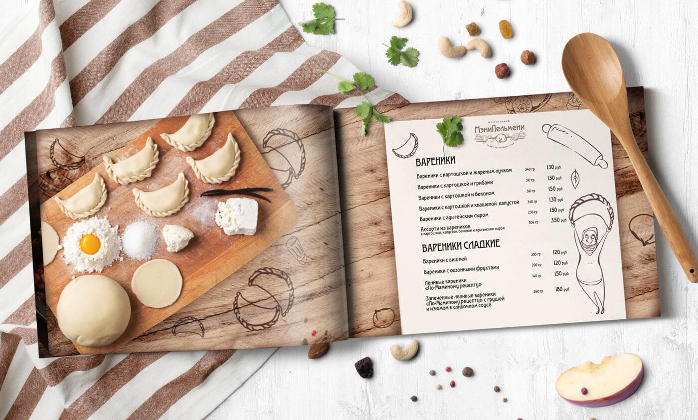 Верстка меню – раздел супы - ресторан кавказской кухни «Духанъ»
