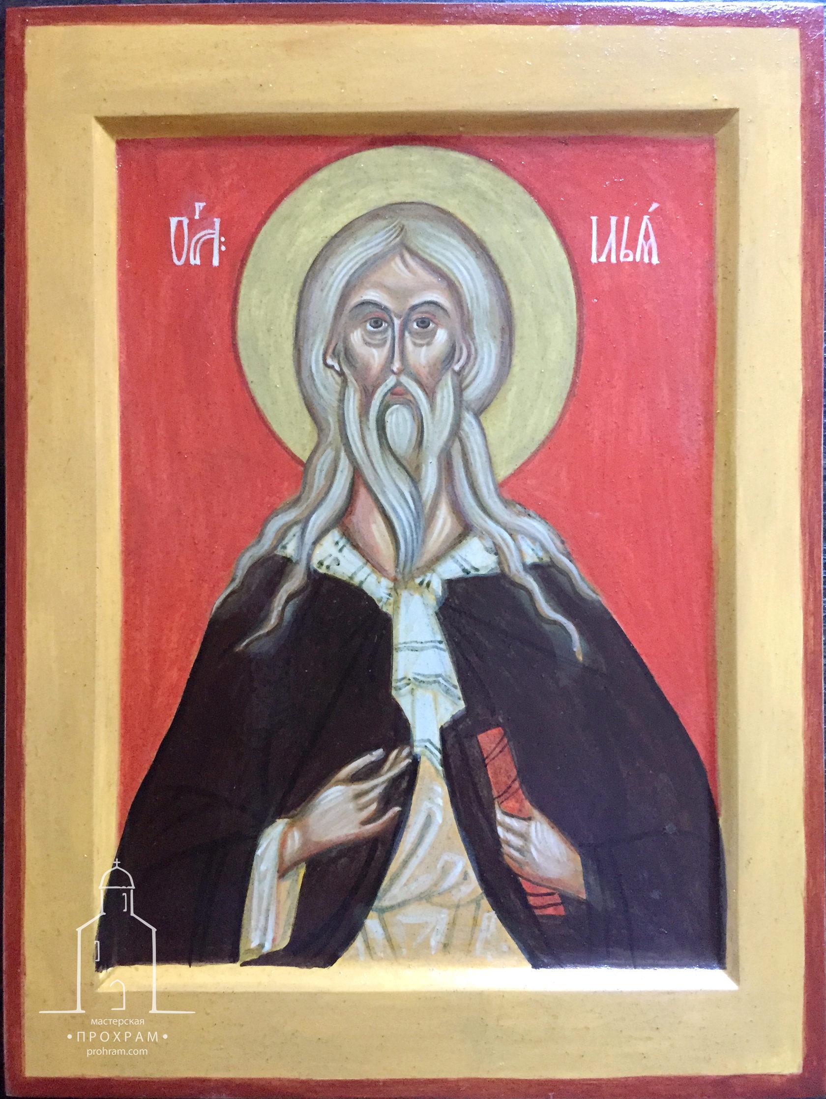 icon paintihg, hand painted icon of St. Elijah the Prophet, egg tempera