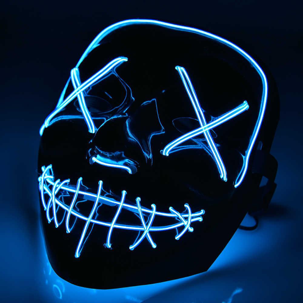 Неоновые маски в Тосно